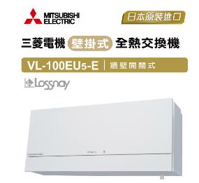 VL-100EU5