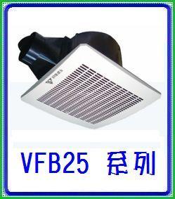 台達電 VFB 25系列